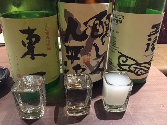 三種飲み比べ