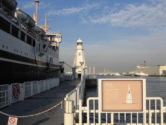 横浜東水堤灯台