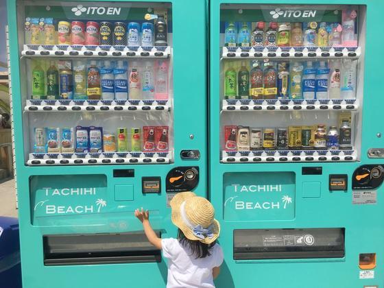 自販機もあります