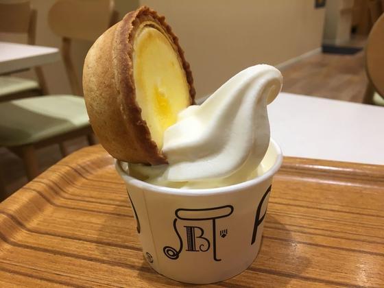 生・チーズソフトクリーム in ツイストカップ