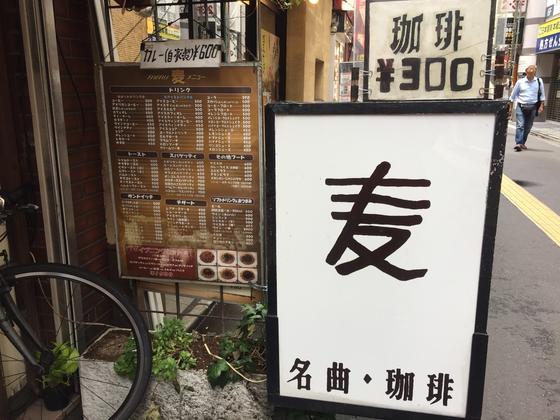 THE 喫茶店