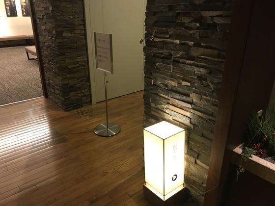 行灯が岩盤浴の入り口。