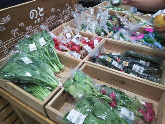 新鮮お野菜もチェック!