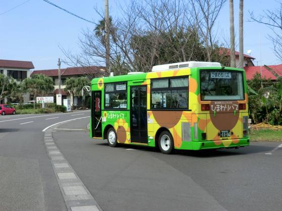 南九州市コミュニティバス「ひまわりバス」