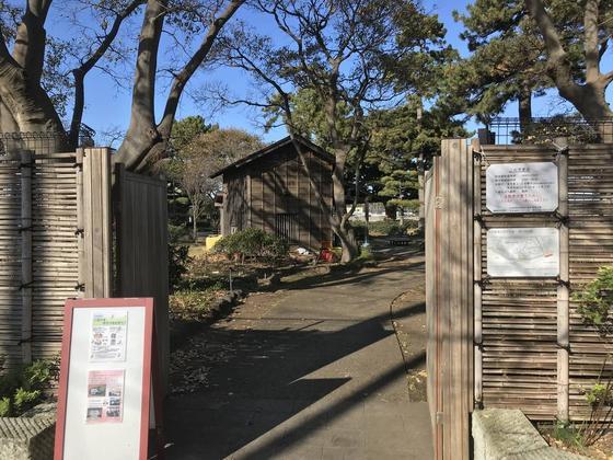 旧伊藤博文 金沢別邸
