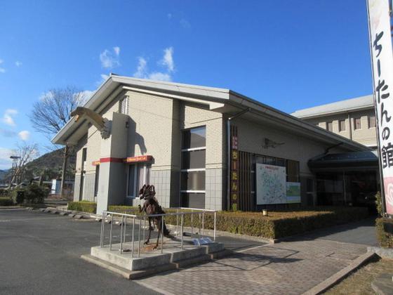 丹波地域恐竜化石フィールドミュージアム