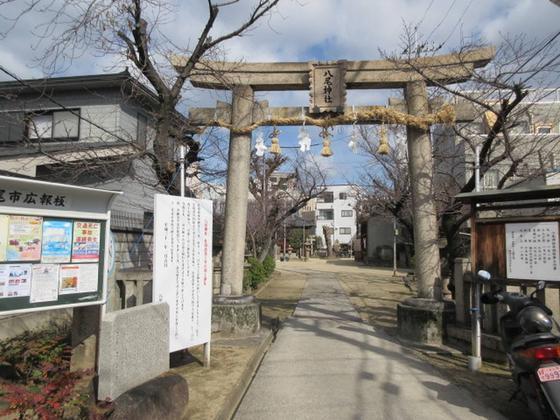八尾神社へ