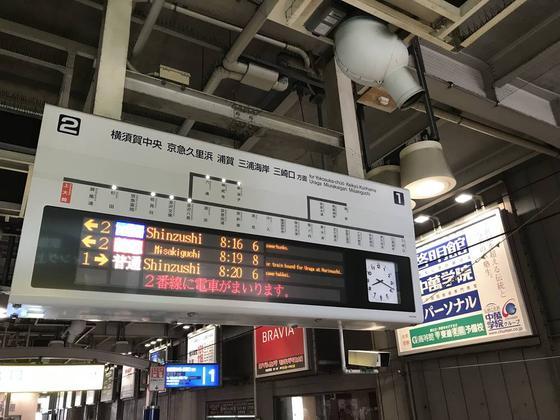 各線、上大岡駅