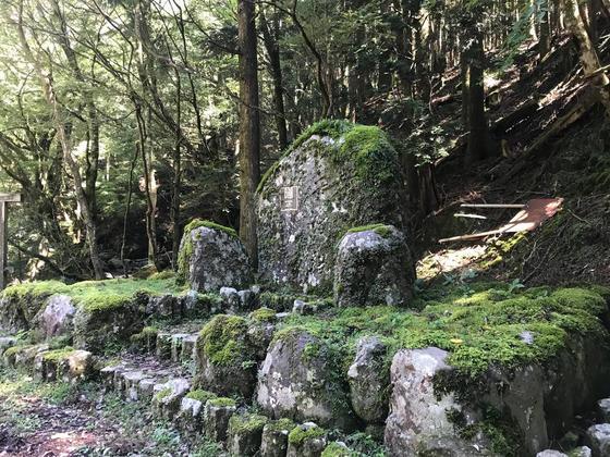 日本の道100選「天城路」の碑
