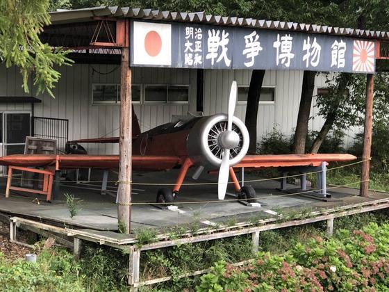 戦争博物館 海軍館前 戦闘機①