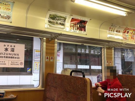 わたらせ渓谷鐵道 水沼駅