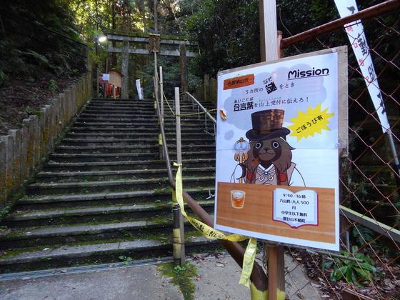 250段の階段を登ると本堂です