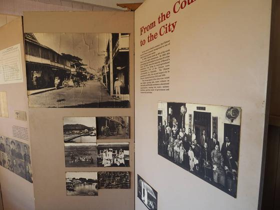 パネルでプランテーションの歴史が展示されています