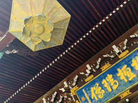 黄檗隠元禅師 筆による「栴檀瑞像」
