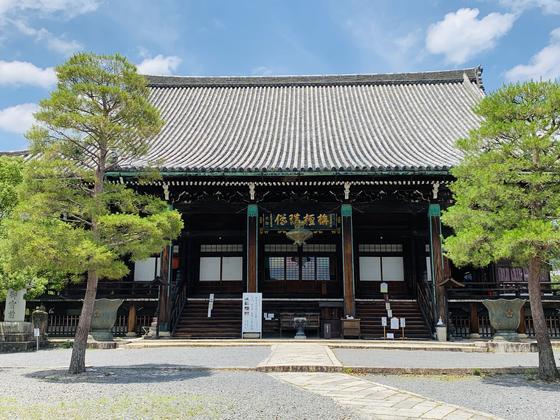本堂(釈迦堂)(京都府指定文化財)