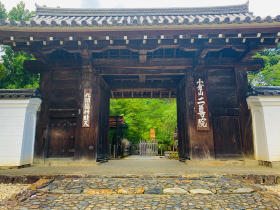 総門  (京都市指定文化財)
