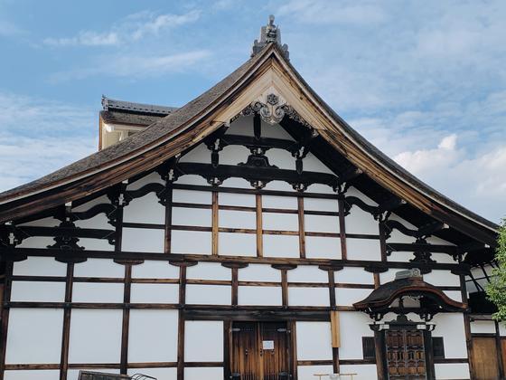 大庫裏(重要文化財)