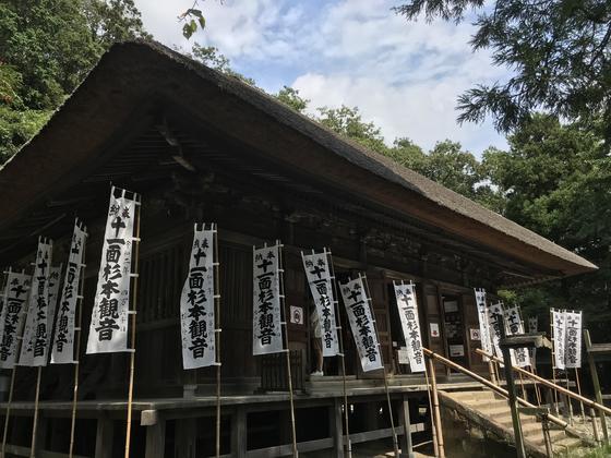 茅葺き屋根の本堂