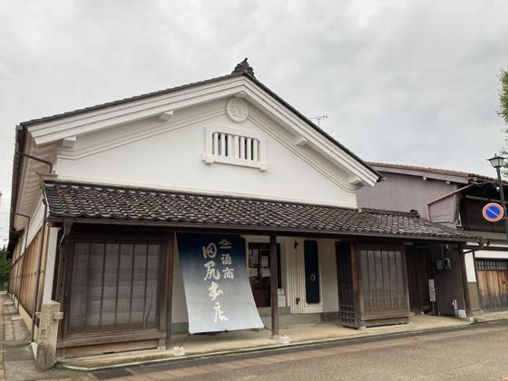 酒商 田尻本店