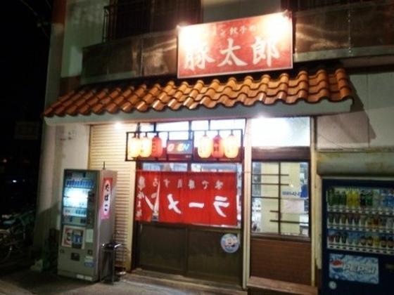 桃太郎須崎店へ