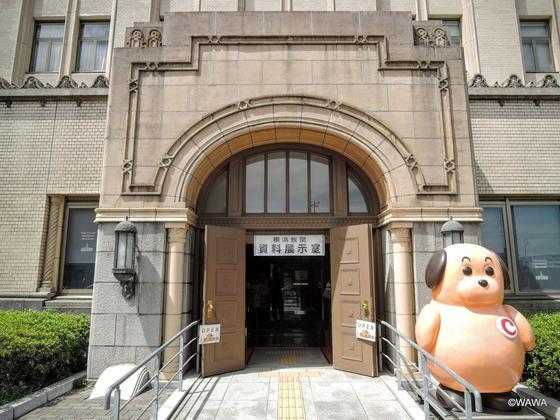 横浜税関資料展示室「クイーンのひろば」