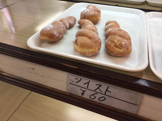 お菓子感覚のパン「ツイスト」