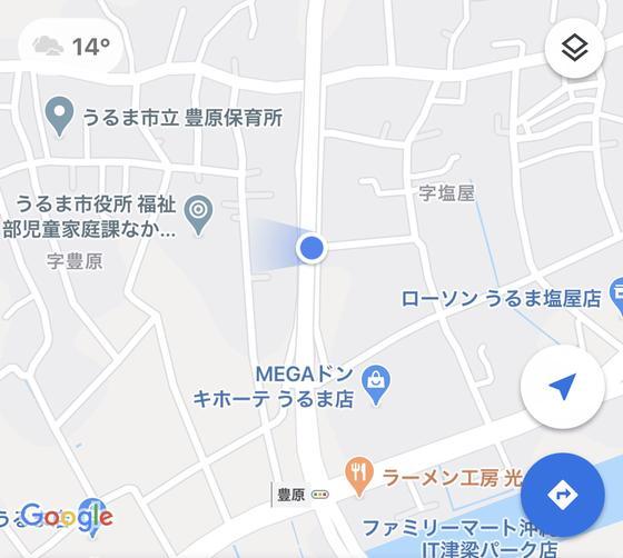 Googleマップで ココ