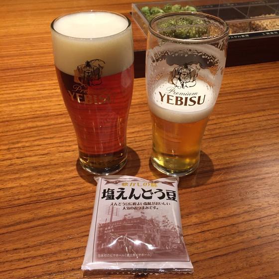 【試飲ができる!】