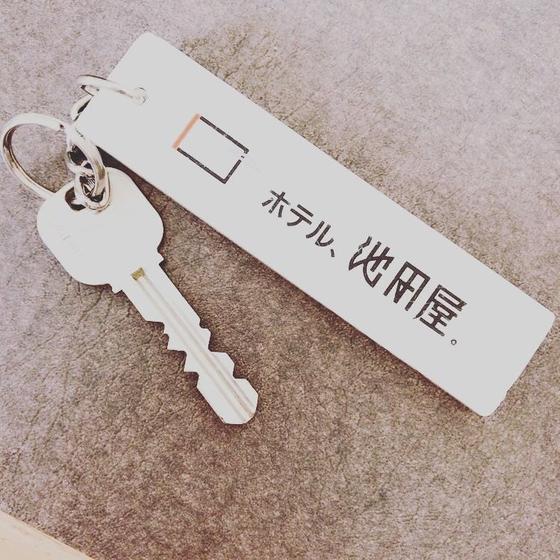 藤岡弘、モーニング娘。的なホテル