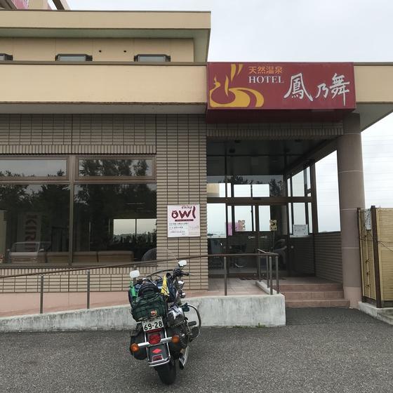 ホテル鳳乃舞