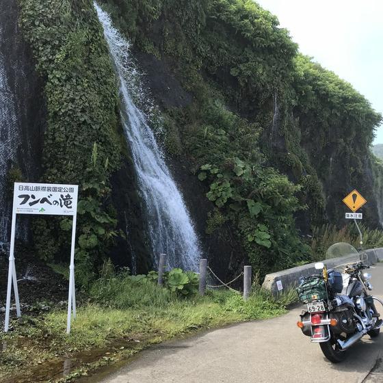 フンペンの滝