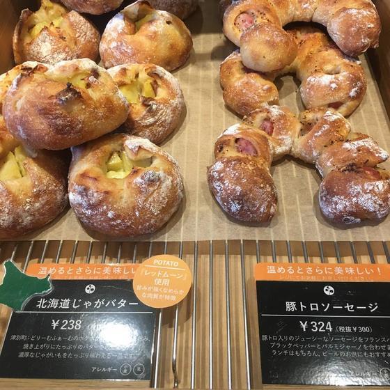 北海道じゃがバターと豚トロソーセージ