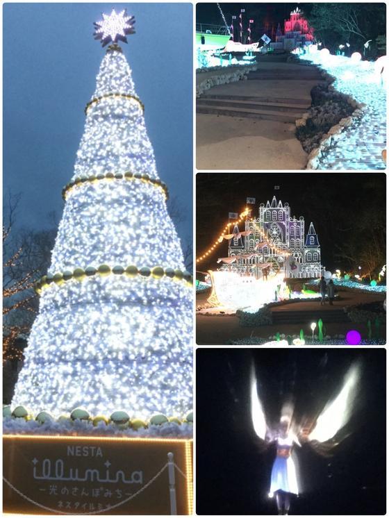 「NESTA ILLUMINA(ネスタイルミナ)〜光の散歩道〜」