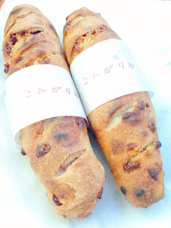 クランベリーとホワイトチョコ ¥220