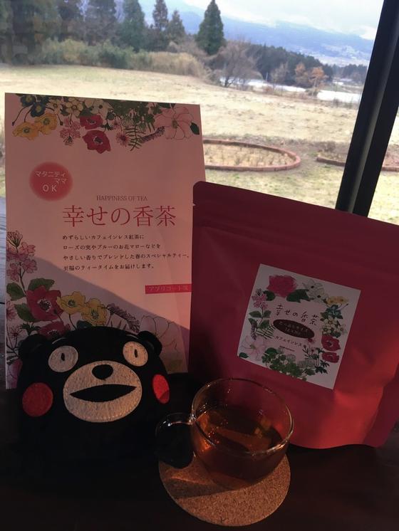 冬季限定 幸せの香茶だモン☆