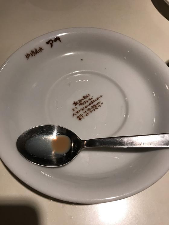 コーヒーとは…