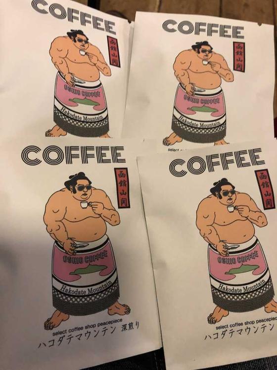お土産にドリップコーヒーを買って帰りました。