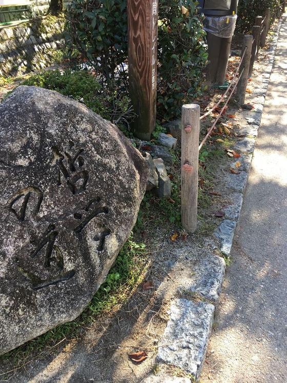 日本の道、百選に選ばれています