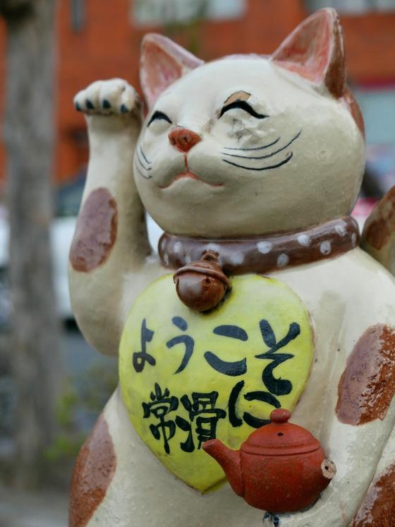 駅前の猫オブジェ その1