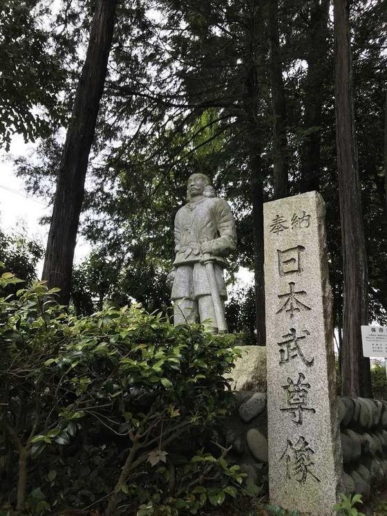 日本武命像