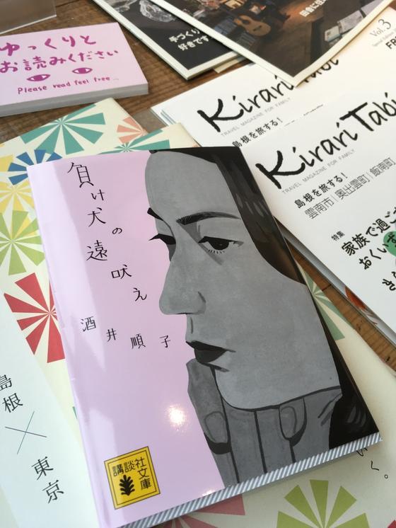 酒井順子さんの展示会