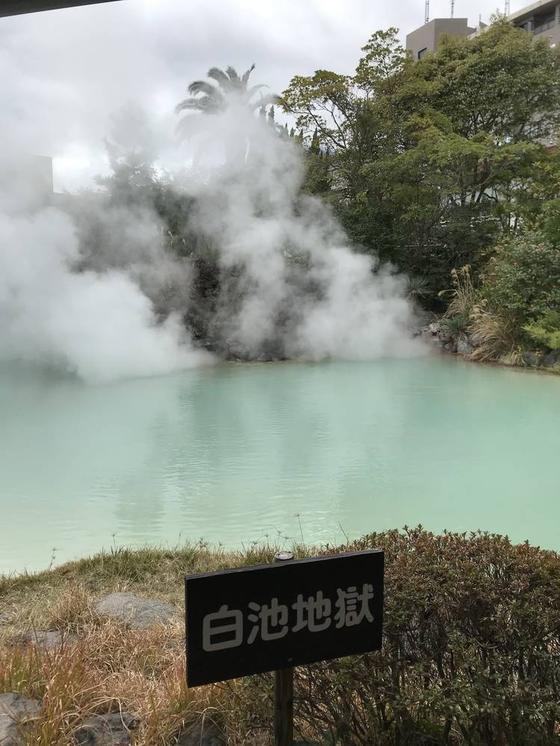 熱気込み上げる白池