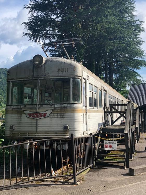 電車あります。
