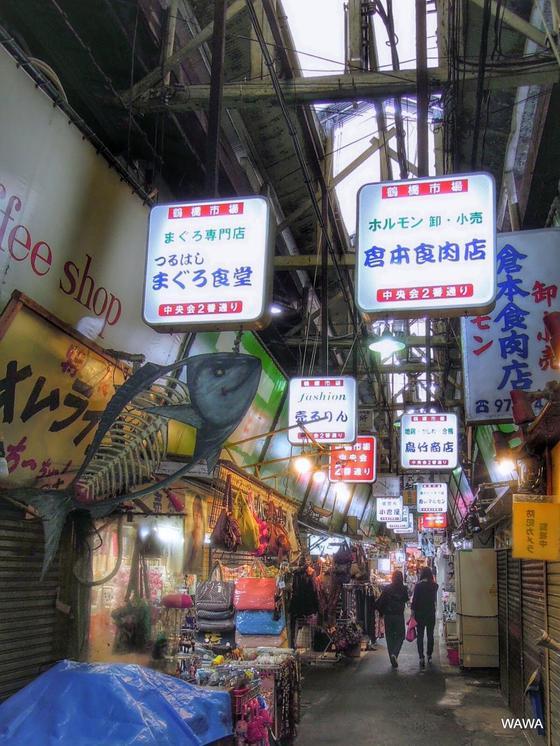 鶴橋市場 中央会2番通り
