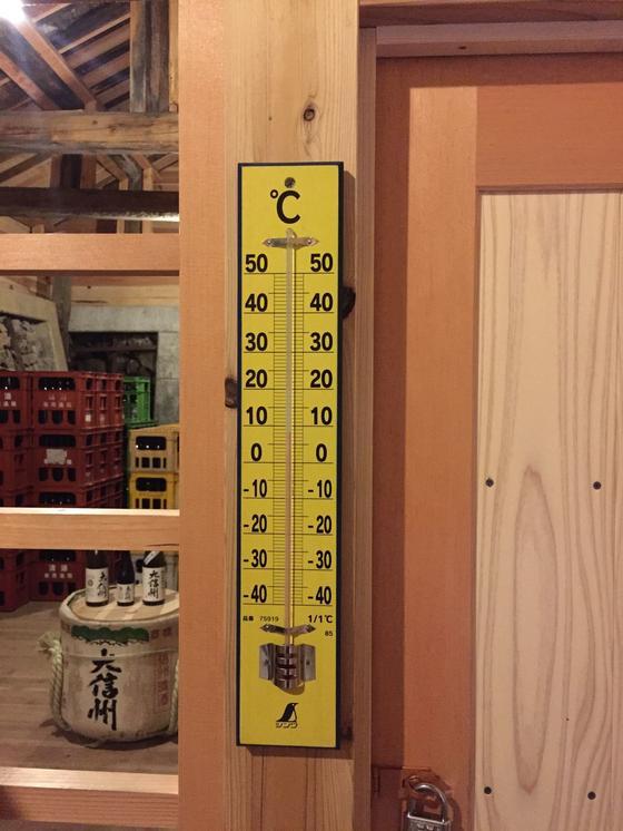 真夏でも8℃