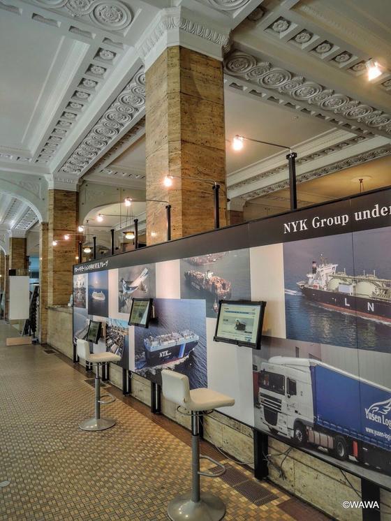 日本郵船歴史博物館 横浜市