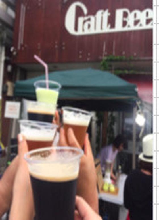 暑い日の街歩きの〆の1杯!
