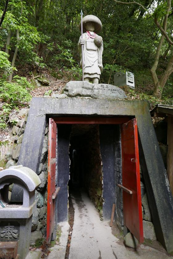 謎の洞窟があります