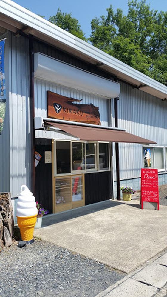 併設のカフェスタンド