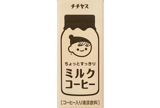 チチヤスのコーヒー牛乳